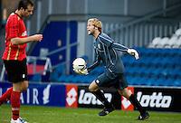 29 APR 2009 - LONDON,GBR -  Loughborough University goalkeeper David Coombes celebrates saving during the 2009 BUCS Mens Football Championship Final penalty shootout against UWE Hartpury. (PHOTO (C) NIGEL FARROW)