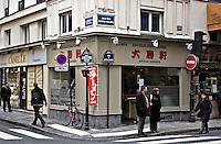 Japanese restaurant in Rue des Petites Champs Paris..©shoutpictures.com.john@shoutpictures.com