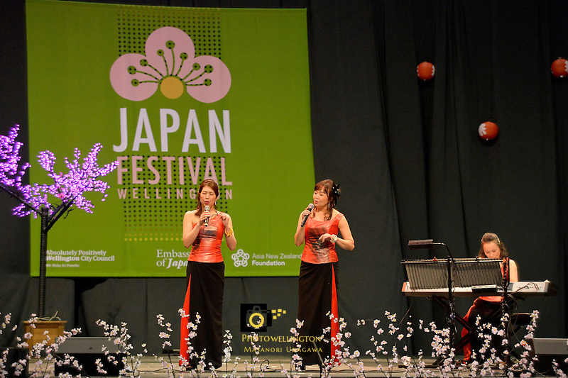 Japan Festival Wellington at TSB Arena, Wellington, New Zealand on Saturday 23 August 2014. <br /> Photo by Masanori Udagawa. <br /> www.photowellington.photoshelter.com.