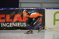 SCHAATSEN: HEERENVEEN: 19-11-2016, IJsstadion Thialf, KNSB trainingswedstrijd, Marcel Bosker, ©foto Martin de Jong