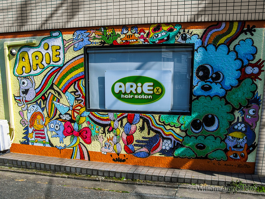 Arie Hair Salon in Ota, Japan 2014.