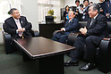 Tokyo governor Mori Matsuzoe meets the organizing committee for 2020 Tokyo Olympics