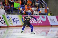 SCHAATSEN: Calgary: Essent ISU World Sprint Speedskating Championships, 28-01-2012, 500m Heren, Tae-Bum Mo (KOR), ©foto Martin de Jong