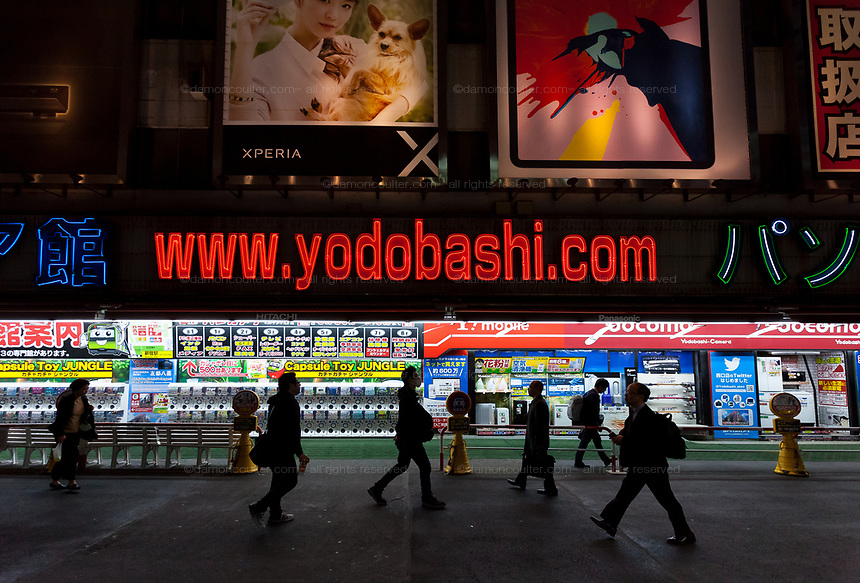 Yodobashi Camera electrical shop in Shinjuku, Tokyo, Japan. Friday March 22nd 2019