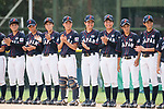 Japan National Women Team during the BFA Women's Baseball Asian Cup match between South Korea and Japan at Sai Tso Wan Recreation Ground on September 2, 2017 in Hong Kong. Photo by Marcio Rodrigo Machado / Power Sport Images