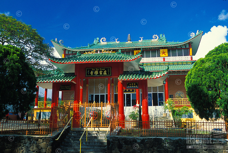 The vibrantly colored Hsu Yun  Buddhist Temple. Located off the Pali Hwy, Oahu.
