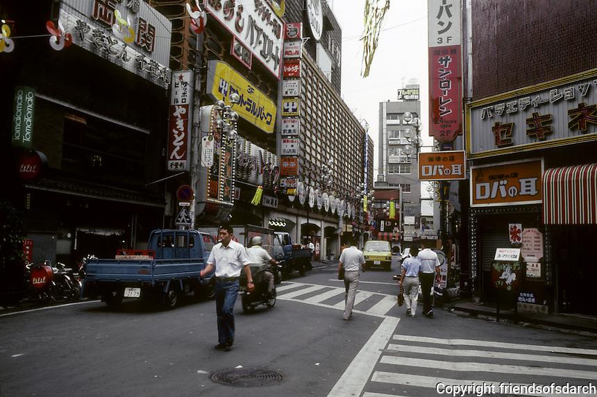 Tokyo: Street scene in Ikebukuro (?)  Photo '81.