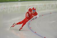 SPEEDSKATING: BERLIN: Sportforum Berlin, 27-01-2017, ISU World Cup, 1500m Men A Division, Jan Szymanski (POL), ©photo Martin de Jong