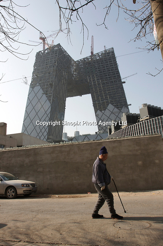 The new CCTV Tower in Beijing, China. At 54 stories tall and more than $600 million headquarters Ole Scheeren, the German architect-in-charge of the new CCTV said that it is about inovation rather than height..