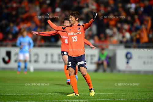 Daigo Watanabe (Ardija),.NOVEMBER 24, 2012 - Football / Soccer :.Daigo Watanabe of Omiya Ardija celebrates after scoring his team's second goal during the 2012 J.League Division 1 match between Omiya Ardija 2-0 Jubilo Iwata at NACK5 Stadium Omiya in Saitama, Japan. (Photo by AFLO)
