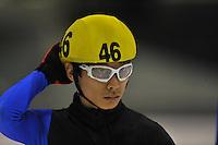 SCHAATSEN: HEERENVEEN: 01-09-2013, Thialf IJsstadion Thialf, Shorttrack Invitation Cup, Yoon-Gy Kwak (KOR), ©foto Martin de Jong