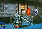 "Кадр из фильма ""Принцесса с Луны"" (1987), Япония; Режиссер: Кон Итикава; В ролях: Тосиро Мифунэ, Аяко Вакао, Ясуко Савагути. / Filmstill """" (1987), Japan; Director: Kon Ichikawa; Stars: Toshiro Mifune, Ayako Wakao, Yasuko Savaguchi;"