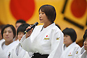 Junko Hirose (JPN), <br /> JULY 27, 2016 - Judo : <br /> Japan national team Send-off Party for Rio Olympic Games 2016 <br /> &amp; Paralympic Games <br /> at Kodokan, Tokyo, Japan. <br /> (Photo by AFLO SPORT)