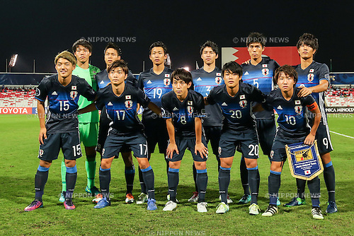 U-19U-19 Japan team group line-up (JPN), OCTOBER 30, 2016 - Football / Soccer : Japan team group (L-R) Ryosuke Kojima, So Fujitani, Kakeru Funaki, Yuta Nakayama, Takehiro Tomiyasu, Koki Ogawa, front; Ritsu Doan, Mizuki Ichimaru, Koji Miyoshi, Yuto Iwasaki, Daisuke Sakai pose before the AFC U-19 Championship Bahrain 2016 Final match between Japan 0(5-3)0 Saudi Arabia at Bahrain National Stadium in Riffa, Bahrain. (Photo by AFLO)