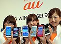 Japan's au launches new Android smartphones