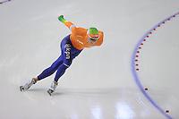 SCHAATSEN: CALGARY: Olympic Oval, 08-11-2013, Essent ISU World Cup, 1500m, Koen Verweij (NED), ©foto Martin de Jong