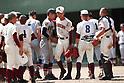 Baseball: All Japan Junior High School Baseball Festival