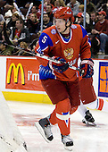 Maxim Goncharov (Russia - 5) - Russia defeated the Czech Republic 5-1 on Friday, January 2, 2009, at Scotiabank Place in Kanata (Ottawa), Ontario, during the 2009 World Junior Championship.