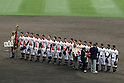 Takamatsu Shogyo team group,<br /> MARCH 31, 2016 - Baseball :<br /> Runenrs-up Takamatsu Shogyo players receive silver medals during the closing ceremony after the 88th National High School Baseball Invitational Tournament final game between Takamatsu Shogyo 1-2 Chiben Gakuen at Koshien Stadium in Hyogo, Japan. (Photo by Katsuro Okazawa/AFLO)