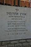 Israel, Mount Carmel, a memorial to Aaron Aaronsohn at the cemetery in Zichron Ya'acov