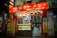 A ramen restaurant in the Nakasu entertainment district, Fukuoka city, Fukuoka prefecture, Japan, June 3, 2009.