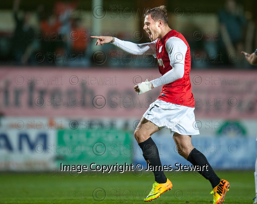 Dundee Utd's David Goodwillie celebrates after he scores their fourth goal.