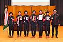 Ekiden : All Japan Industrial Women's Ekiden Race 2017