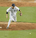 Masahiro Tanaka (Yankees),<br /> JUNE 17, 2014 - MLB : Masahiro Tanaka of the New York Yankees in action in the 6th inning during the Major League Baseball game against the Toronto Blue Jays at Yankee Stadium in the Bronx, NY, USA.<br /> (Photo by AFLO)