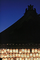Lanterns adorn the stage of Yasaka-Jinja, or Yasaka shrine, at dusk in Kyoto, Japan, on November 7, 2006. Yasaka Shrine, once called Gion Shrine, is a Shinto shrine. Kyoto is the former imperial capital of Japan, and today houses more than 1.5 million. Photo by Lucas Schifres/Pictobank