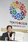 Saori Yoshida, DECEMBER 21, 2012 : a press conference about Tokyo 2020 Official Bid Partners and New national promotion in Tokyo, Japan. (Photo by AFLO SPORT) [1156]