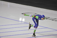 SPEEDSKATING: CALGARY: 15-11-2015, Olympic Oval, ISU World Cup, 1500m, Thomas Krol (NED), ©foto Martin de Jong
