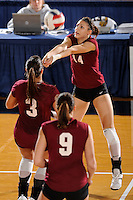 20 November 2008:  UALR outside hitter Kristi Block (14) returns the ball during the New Orleans 3-1 victory over UALR in the first round of the Sun Belt Conference Championship tournament at FIU Stadium in Miami, Florida.