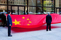Celebrating the 68th Anniversary of the Founding of the People's Republic of China Chicago Illinois