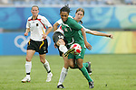2008.08.09 Olympics: Nigeria vs Germany