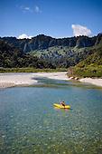 Buller district, West Coast, South Island, New Zealand.