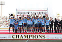 Rugby: 52nd Japan Rugby Football Championship - Yamaha Jubilo 15-3 Suntory Sungoliath
