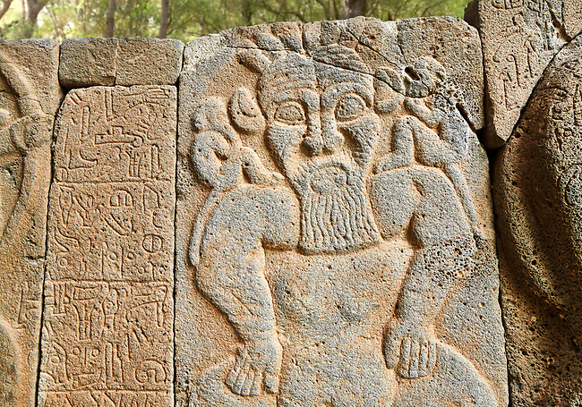 Pictures & images of the North Gate Hittite sculpture stele depicting the Egyptian God Bes. 8the century BC.  Karatepe Aslantas Open-Air Museum (Karatepe-Aslantaş Açık Hava Müzesi), Osmaniye Province, Turkey.