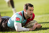 Harlequins' Tim Visser scores his side's first try<br /> <br /> Photographer Bob Bradford/CameraSport<br /> <br /> Aviva Premiership Round 14 - Harlequins v Wasps - Sunday 11th February 2018 - Twickenham Stoop - London<br /> <br /> World Copyright &copy; 2018 CameraSport. All rights reserved. 43 Linden Ave. Countesthorpe. Leicester. England. LE8 5PG - Tel: +44 (0) 116 277 4147 - admin@camerasport.com - www.camerasport.com