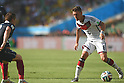 Mesut Ozil (GER), JULY 4, 2014 - Football / Soccer : FIFA World Cup Brazil 2014 quarter-finals match between France 0-1 Germany at Estadio do Maracana in Rio de Janeiro, Brazil. (Photo by FAR EAST PRESS/AFLO)