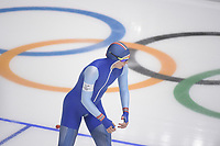 OLYMPIC GAMES: PYEONGCHANG: 18-02-2018, Gangneung Oval, Long Track, 500m Ladies, Ida Njatun (NOR), ©photo Martin de Jong