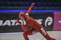 SCHAATSEN: HEERENVEEN: 20-12-2013, IJsstadion Thialf, KKT Trainingswedstrijd, 1500m, Yvonne Nauta, ©foto Martin de Jong