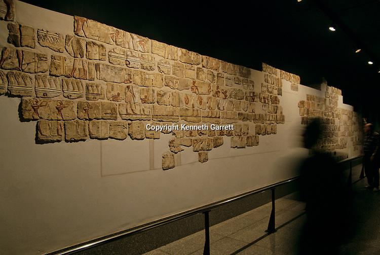 Egypt; Amarna; mm6741; Archaeology; artifact; 18th dynasty; Akhenaten; Amenhotep IV, Talatat Blocks, Luxor Museum