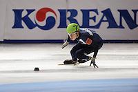 SCHAATSEN: DORDRECHT: Sportboulevard, Korean Air ISU World Cup Finale, 10-02-2012, Semen Elistratov RUS (68), ©foto: Martin de Jong