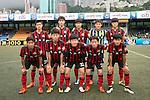 FC Seoul vs Thai Youth Football Home during the Main of the HKFC Citi Soccer Sevens on 21 May 2016 in the Hong Kong Footbal Club, Hong Kong, China. Photo by Li Man Yuen / Power Sport Images