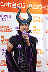 "October 1, 2018, Tokyo, Japan - Japan's comedy duo NON STYLE member Akira Ishida in costume of a witch attends a promotional event of ""Halloween Jumbo Lottery"" as the first tickets go on sale in Tokyo on Monday, October 1, 2018.   (Photo by Yoshio Tsunoda/AFLO) LWX -ytd-"