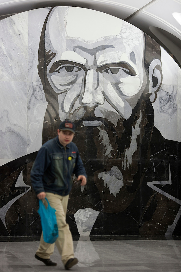 "Moscow, Russia, 20/06/2010..A mural of Russian novelist Fyodor Dostoevsky at the just-opened Dostoevsky metro station, the newest in Moscow's underground metro system. The station's opening was delayed by several weeks after psychiatrists claimed the gloomy and violent images in murals depicting scenes from Dostoevsky's novels would make the station a ""mecca for suicides""."