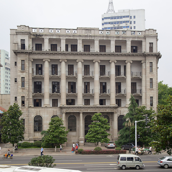 National City Bank Of New York, Hankou (Hankow), Wuhan.