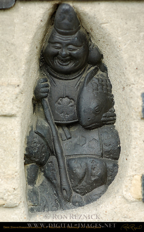 Ebisu God of Fishermen and Luck, Wall God, Daitokuji Temple, Kyoto, Japan