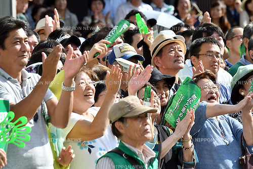 July 24, 2016, Tokyo, Japan - A crowd cheers as former Japanese Defense Minister Yuriko Koike delivers her speech in her last week of campaigning for the July 31 Tokyo gubernatorial election in front of Tokyos Sugamo railroad station on swealtering Sunday, July 24, 2016. Koike, 64, a newscaster-turned-politician is reportedly leading the race without support from her own party, the ruling Liberal Democratic Party. (Photo by Natsuki Sakai/AFLO) AYF -mis-