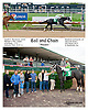 Ball and Chain winning at Delaware Park on 10/9/13